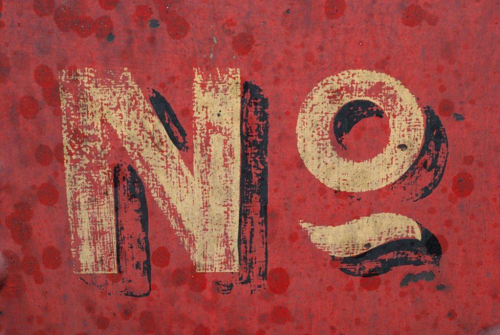 NOと書いてある壁の写真
